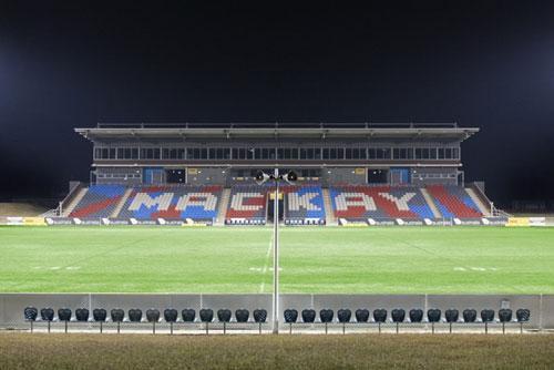 BB Print Stadium