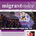 Migrant-Voice-March-2016