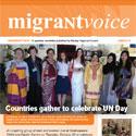 migrantvoicedecember2013