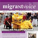 mirgant-voice-March-2014